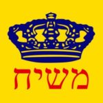 Eitan